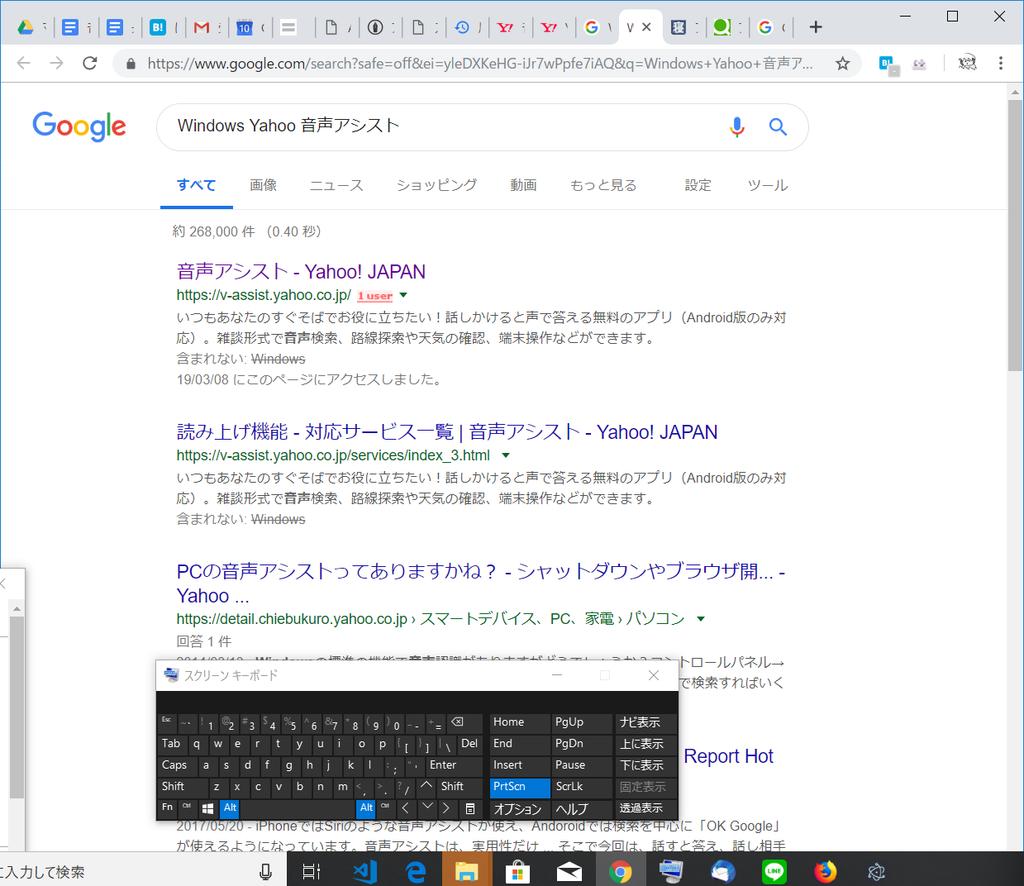 f:id:yasushiito:20190310094959p:plain
