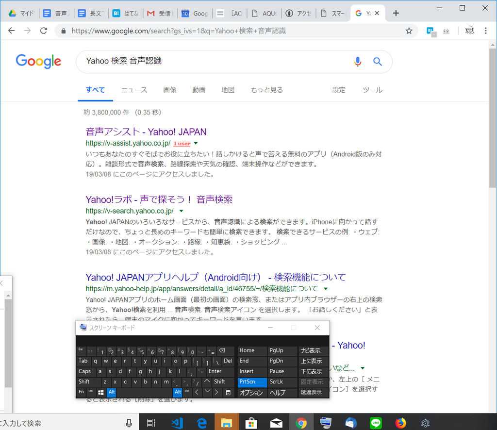 f:id:yasushiito:20190310095255p:plain
