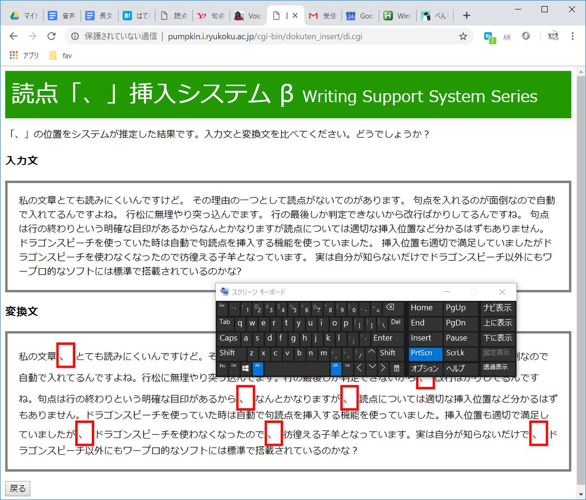 f:id:yasushiito:20190324092803p:plain