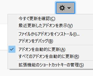 f:id:yasushiito:20190423104237p:plain