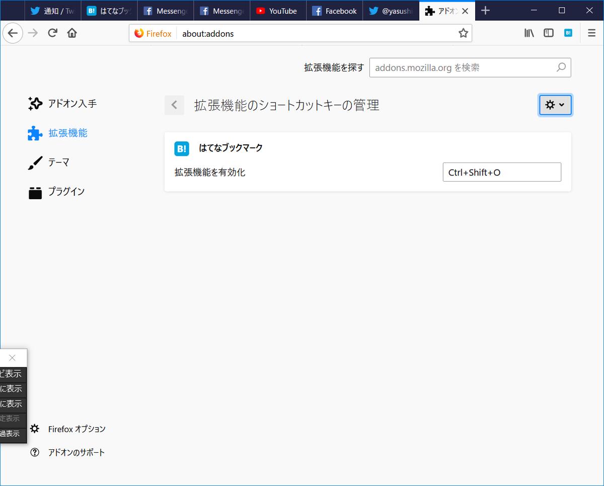 f:id:yasushiito:20190423104245p:plain