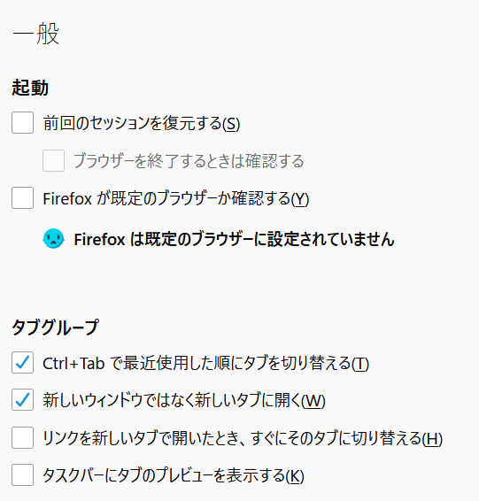 f:id:yasushiito:20190526151349p:plain