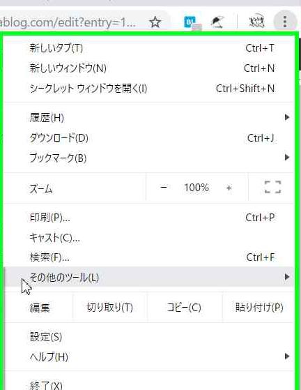 f:id:yasushiito:20190624091143p:plain