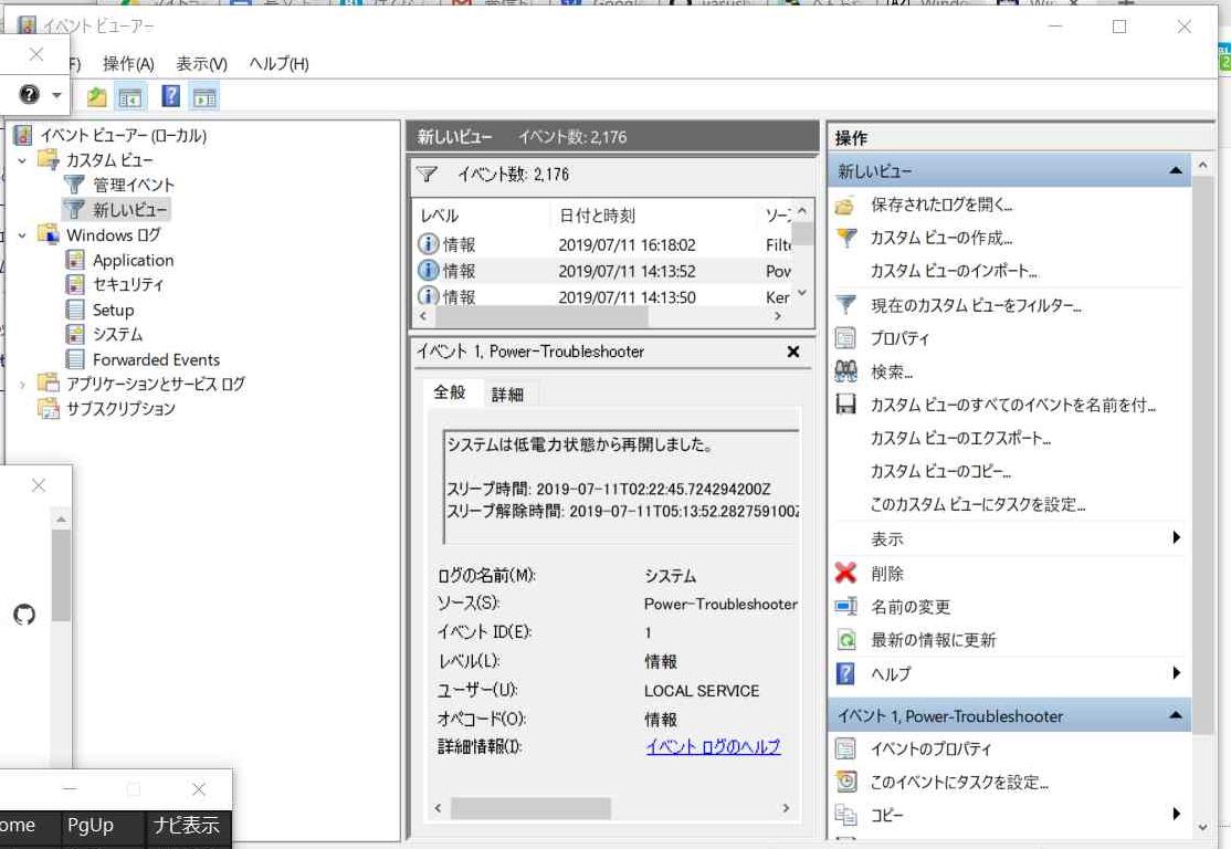 f:id:yasushiito:20190714150311p:plain
