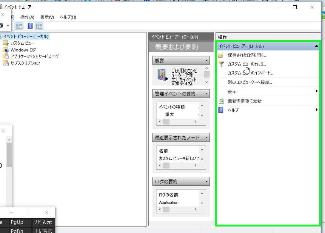 f:id:yasushiito:20190714151411p:plain