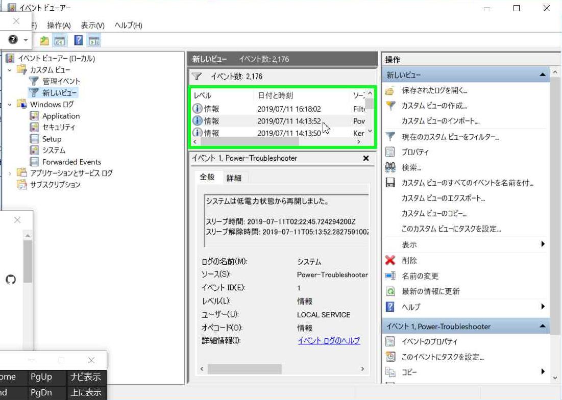 f:id:yasushiito:20190714152036p:plain
