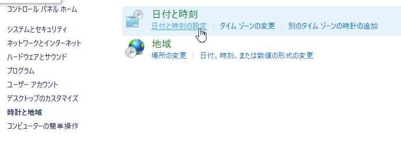 f:id:yasushiito:20190715094310p:plain