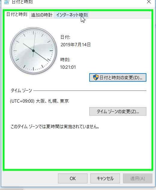 f:id:yasushiito:20190715094339p:plain