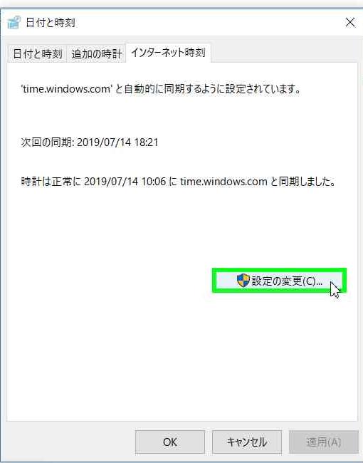 f:id:yasushiito:20190715094503p:plain