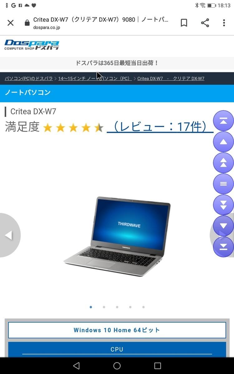 f:id:yasushiito:20200622184009j:plain