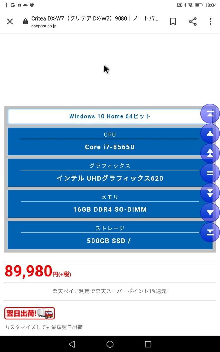 f:id:yasushiito:20200622184047j:plain