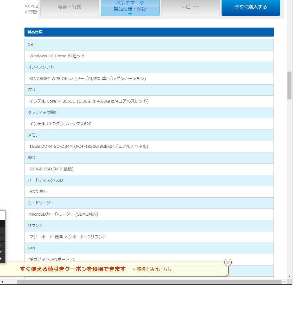 f:id:yasushiito:20200623152124p:plain