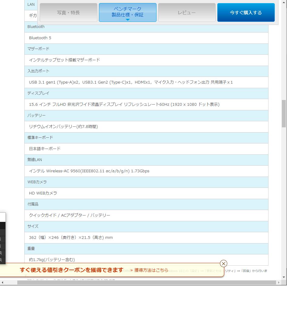 f:id:yasushiito:20200623152156p:plain