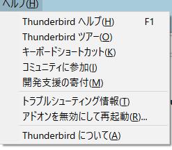 f:id:yasushiito:20200711154859p:plain
