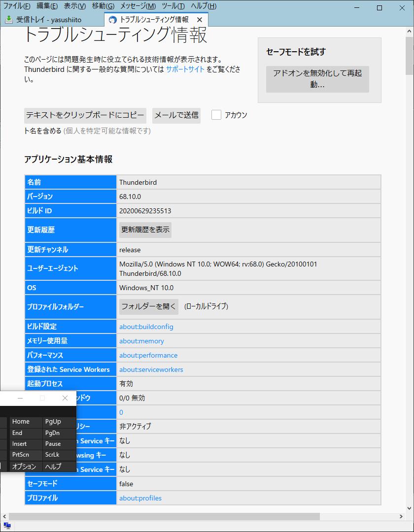 f:id:yasushiito:20200711155000p:plain