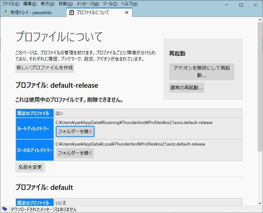 f:id:yasushiito:20200711155042p:plain