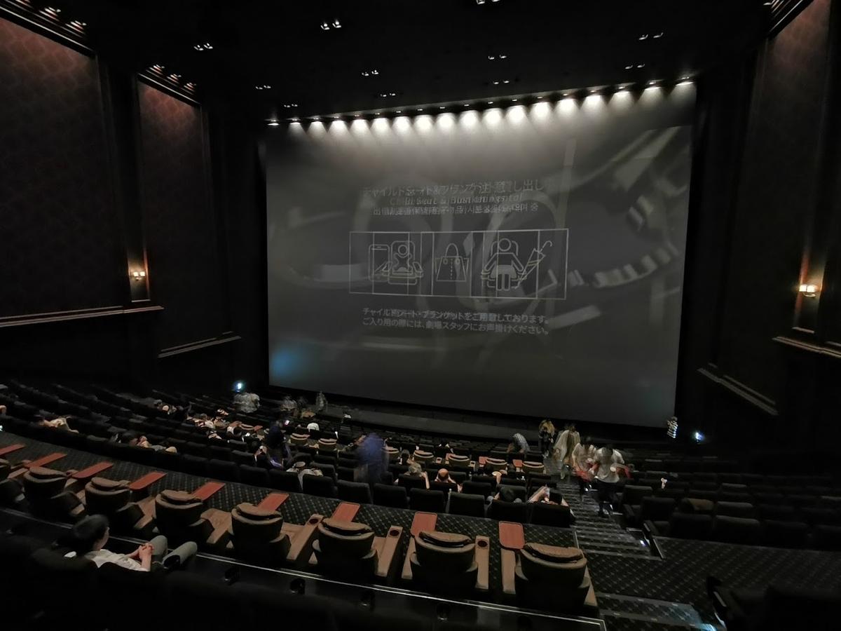 グランド シネマ サンシャイン 喫煙 所 映画館トップ・上映スケジュール グランドシネマサンシャイン池袋