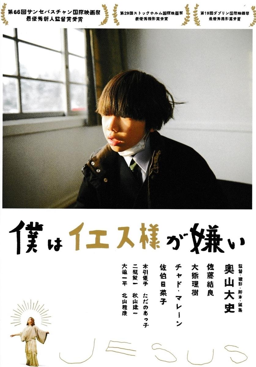 f:id:yasutai2:20200129211258j:plain
