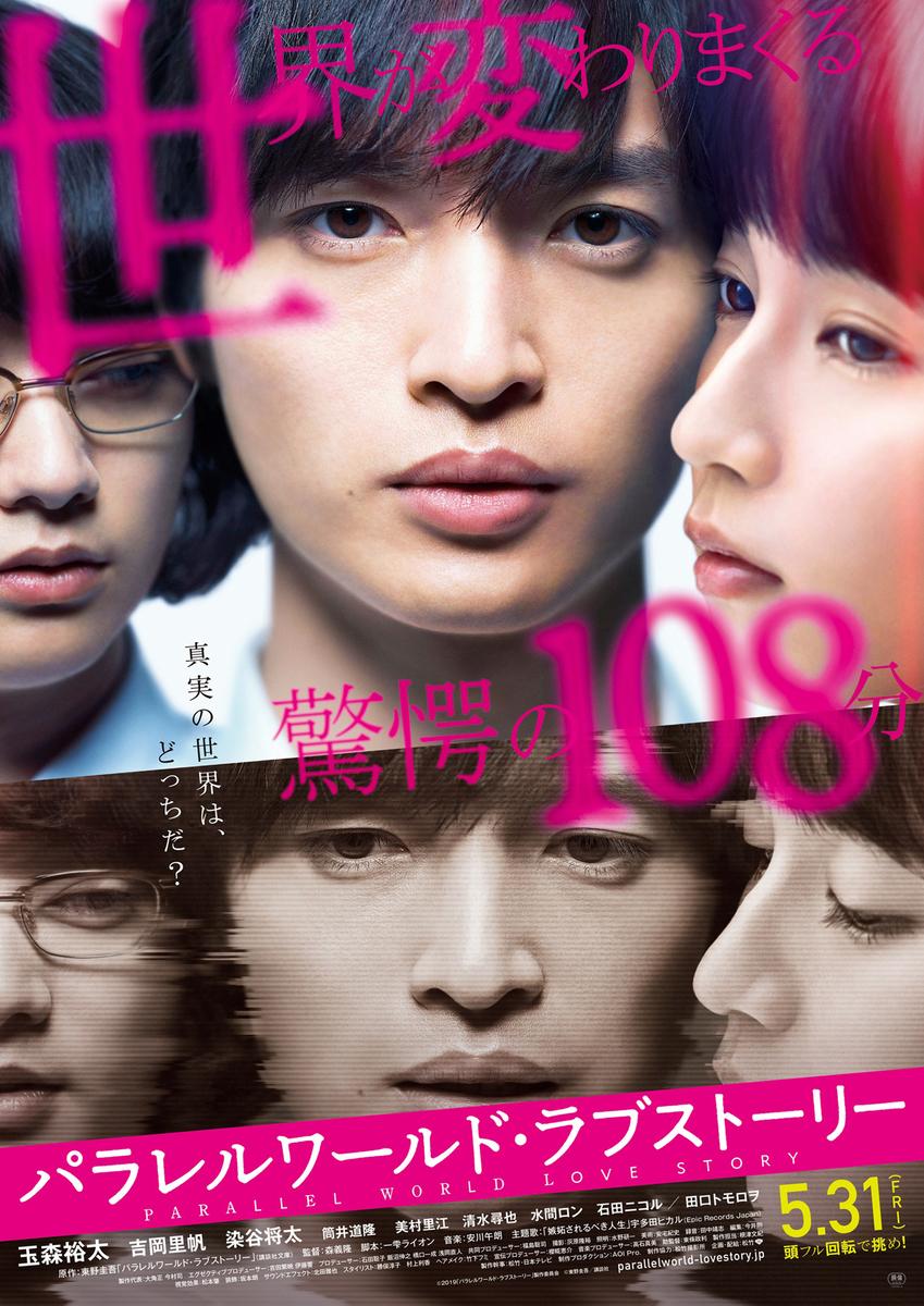 f:id:yasutai2:20200206193721j:plain