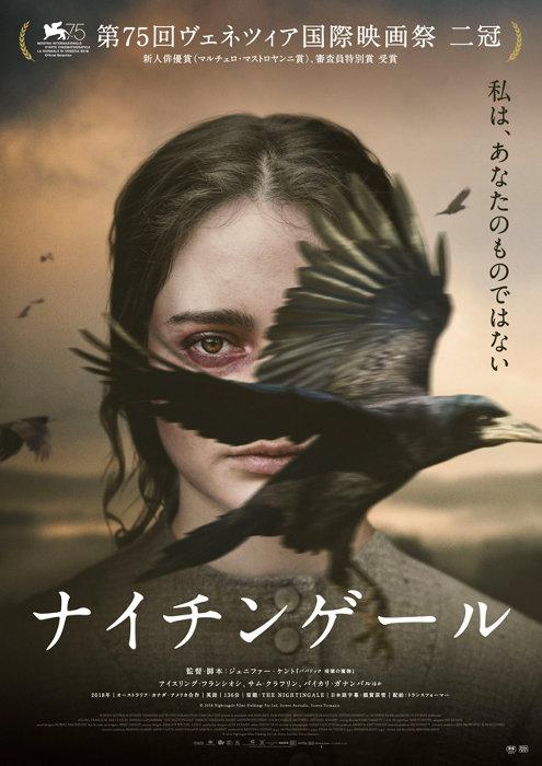 f:id:yasutai2:20200327201140j:plain