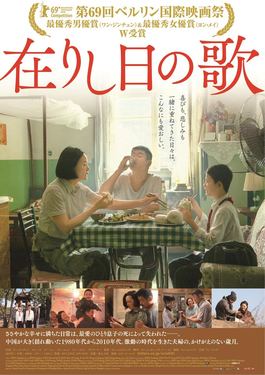 f:id:yasutai2:20210301195813j:plain