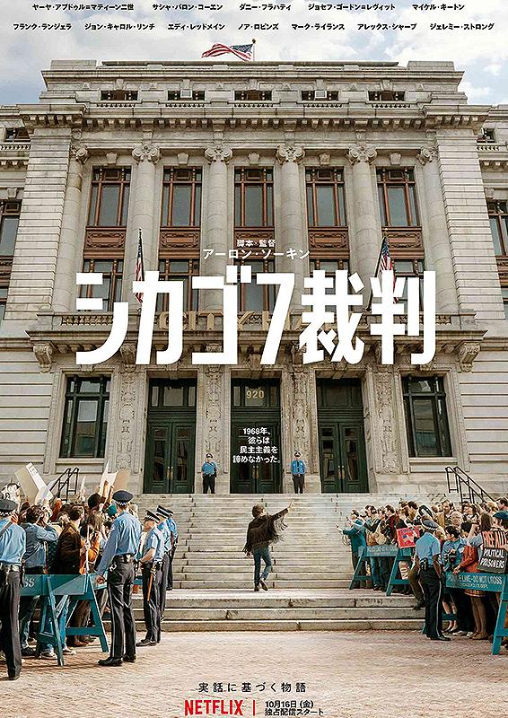 f:id:yasutai2:20210301195954j:plain
