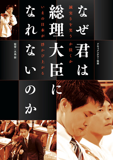 f:id:yasutai2:20210301233150j:plain