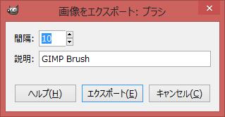 f:id:yasutaka0:20170601152848p:plain