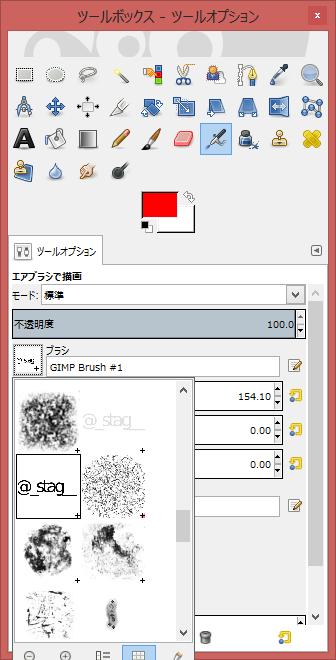 f:id:yasutaka0:20170601153329p:plain