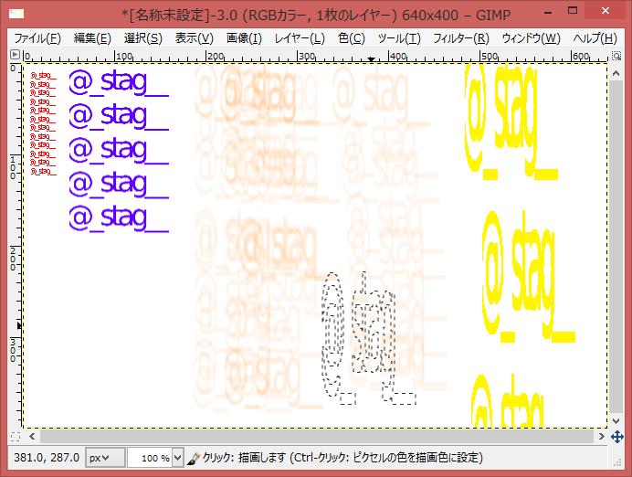 f:id:yasutaka0:20170601153943p:plain