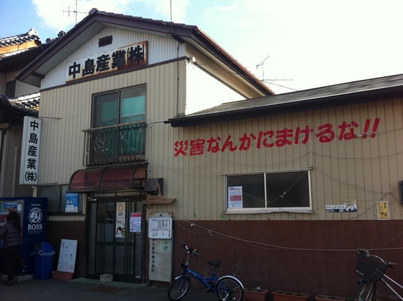 f:id:yasutaniwaki:20120114133440j:image