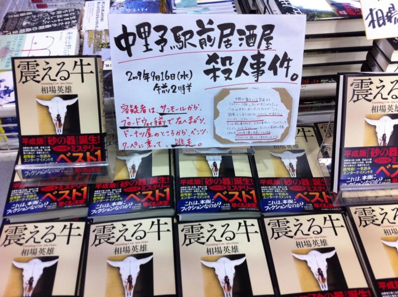 f:id:yasutaniwaki:20120204154002j:image