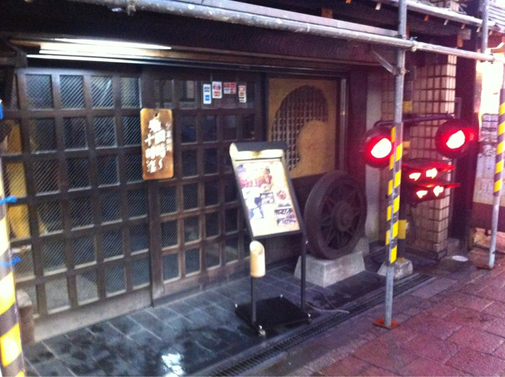 f:id:yasutaniwaki:20120723050856j:image