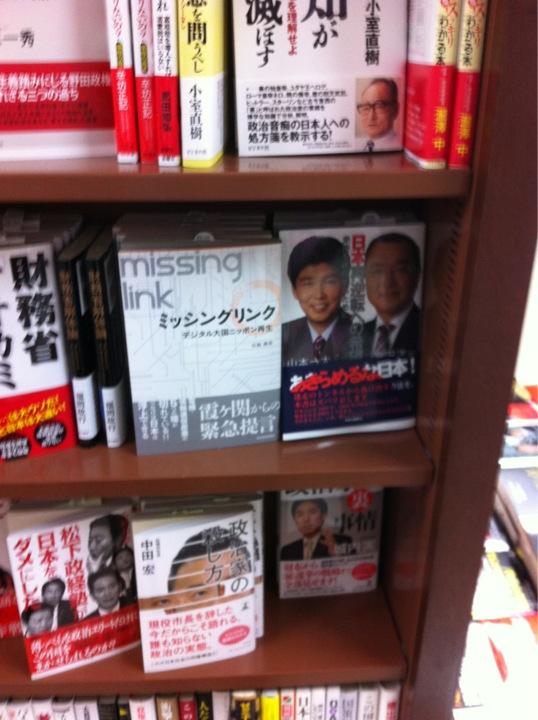 f:id:yasutaniwaki:20120723050924j:image