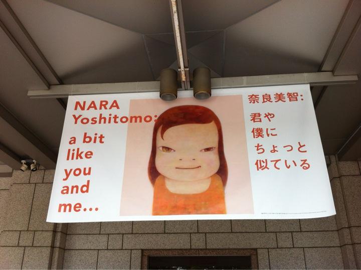 f:id:yasutaniwaki:20120923174931j:image