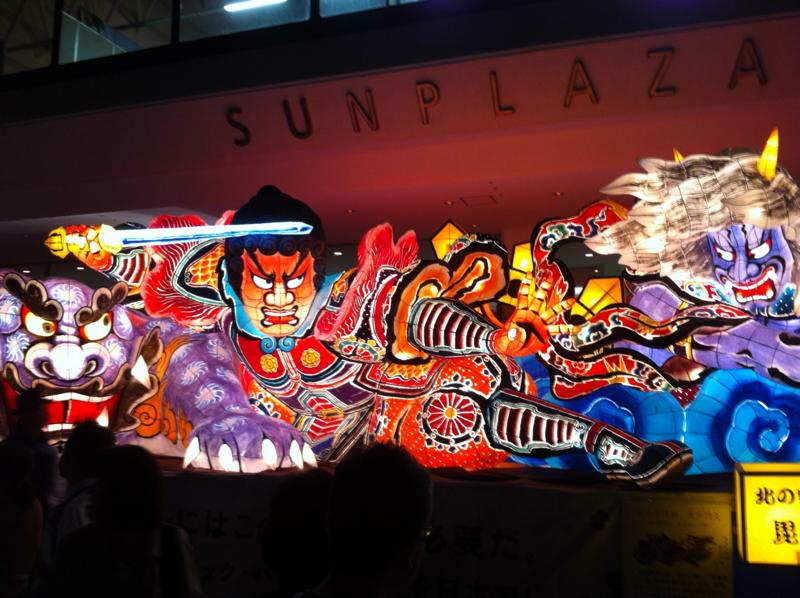 f:id:yasutaniwaki:20121013174649j:image