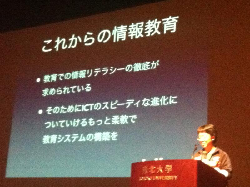 f:id:yasutaniwaki:20121020134358j:image