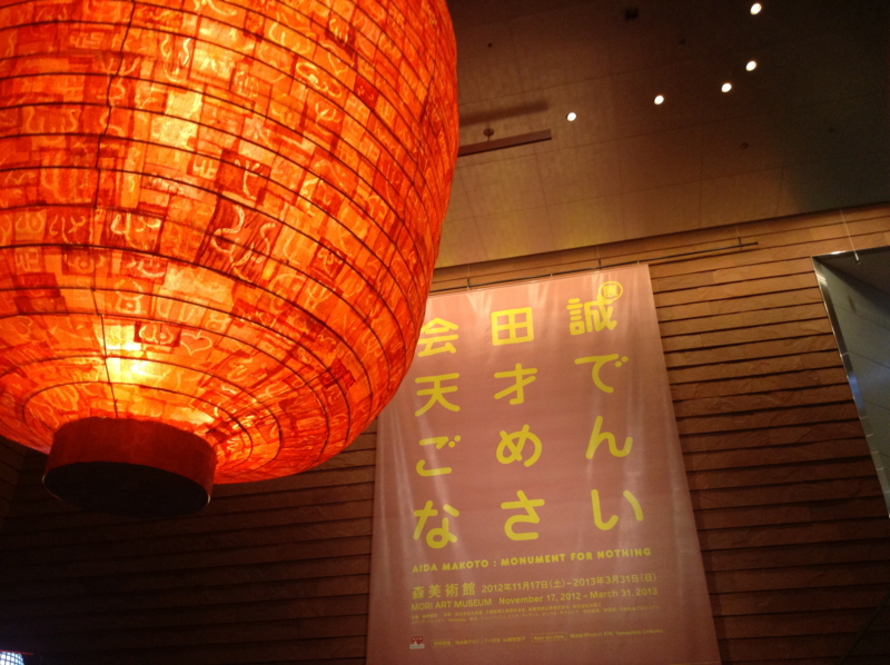 f:id:yasutaniwaki:20121201122612j:image