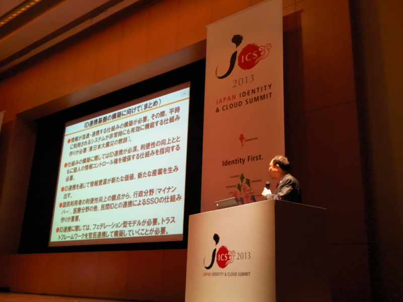 f:id:yasutaniwaki:20130305135754j:image