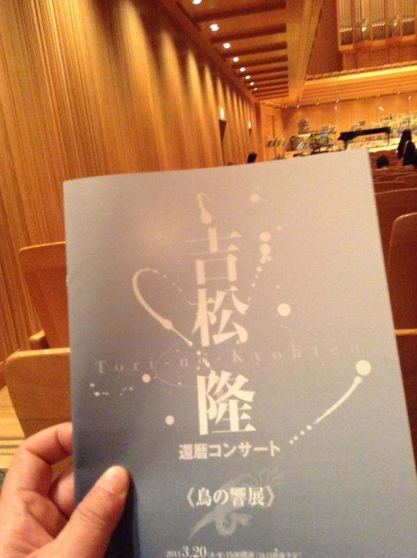 f:id:yasutaniwaki:20130320143800j:image