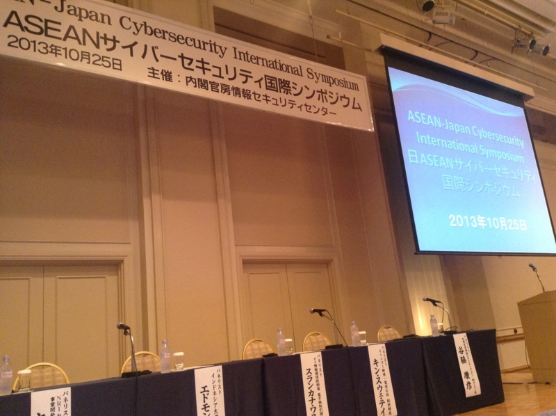 f:id:yasutaniwaki:20131025153735j:image