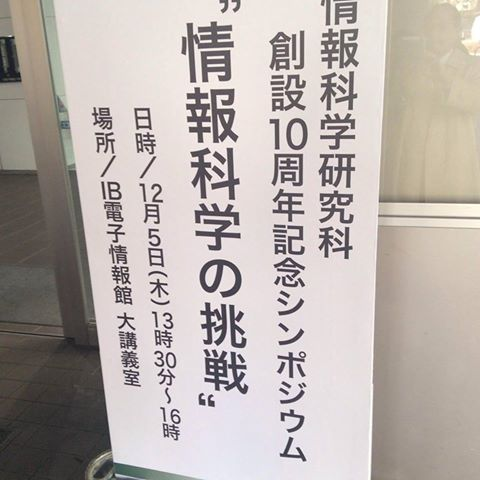 f:id:yasutaniwaki:20131208103002j:image