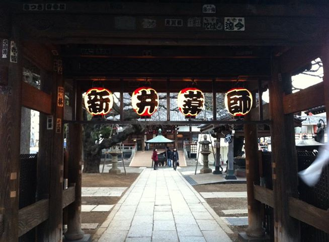 f:id:yasutaniwaki:20140114051124j:image