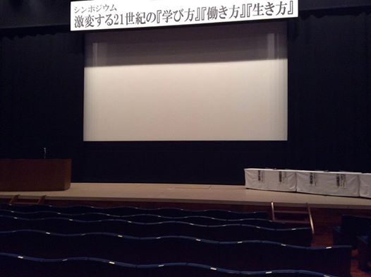 f:id:yasutaniwaki:20140210065912j:image