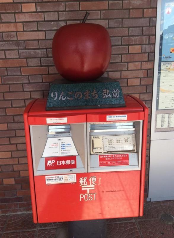f:id:yasutaniwaki:20140901051853j:image