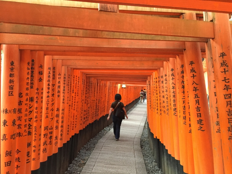 f:id:yasutaniwaki:20141012163910j:image