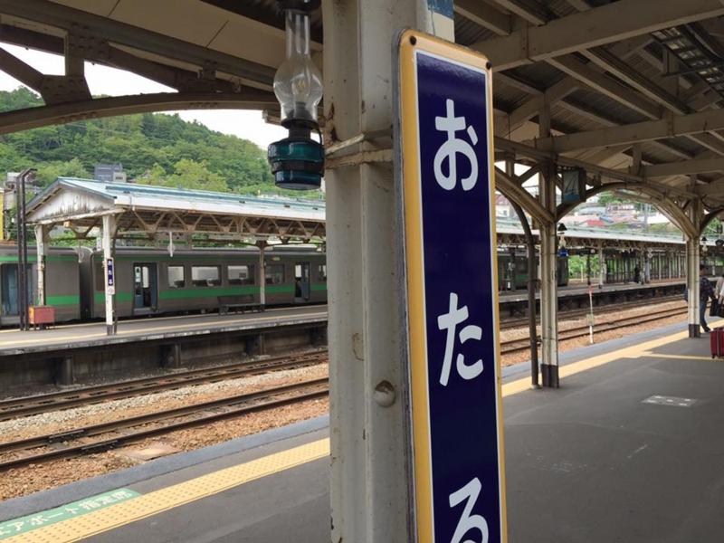 f:id:yasutaniwaki:20160612101726j:image