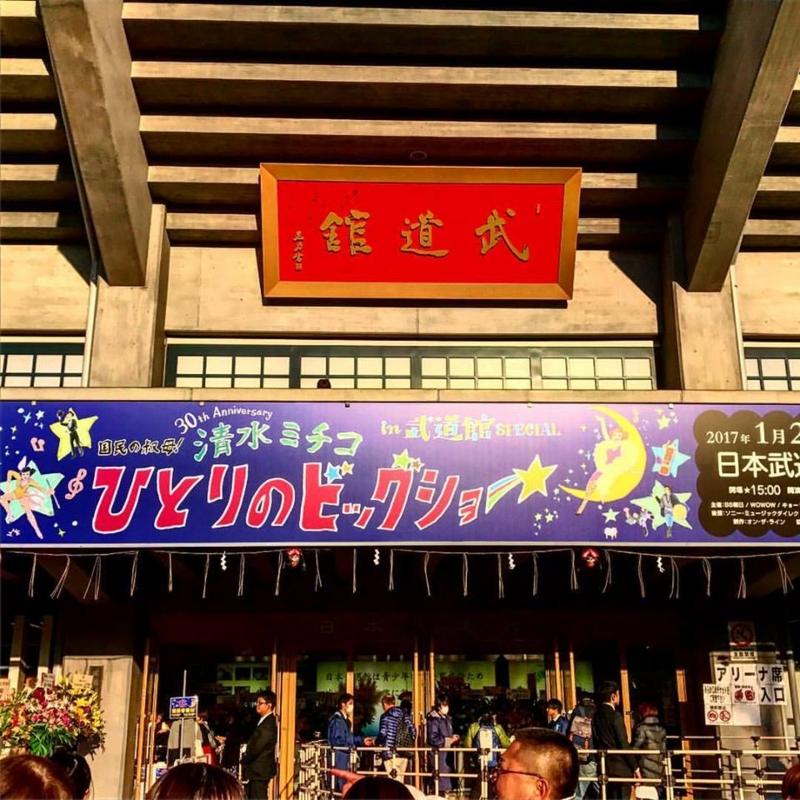 f:id:yasutaniwaki:20170103055105j:image