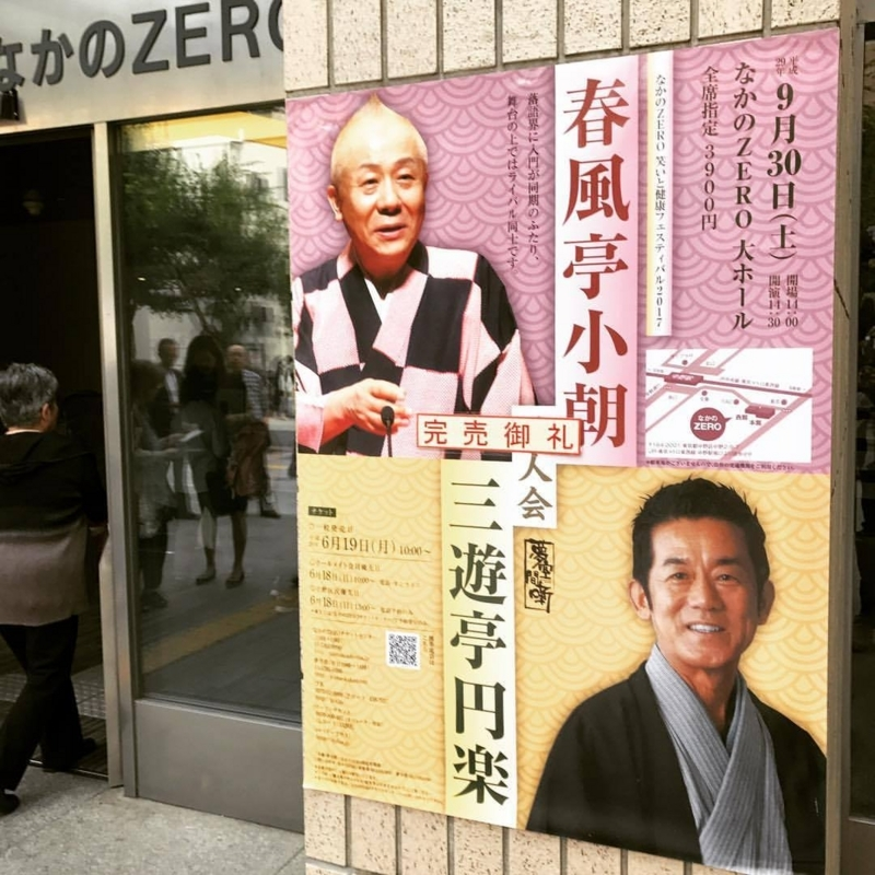 f:id:yasutaniwaki:20171002063834j:image