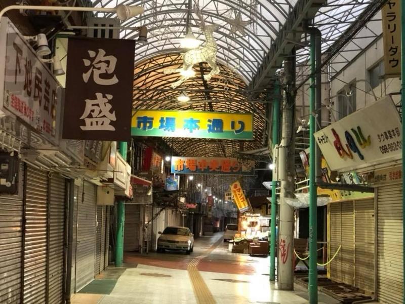 f:id:yasutaniwaki:20171204063105j:image